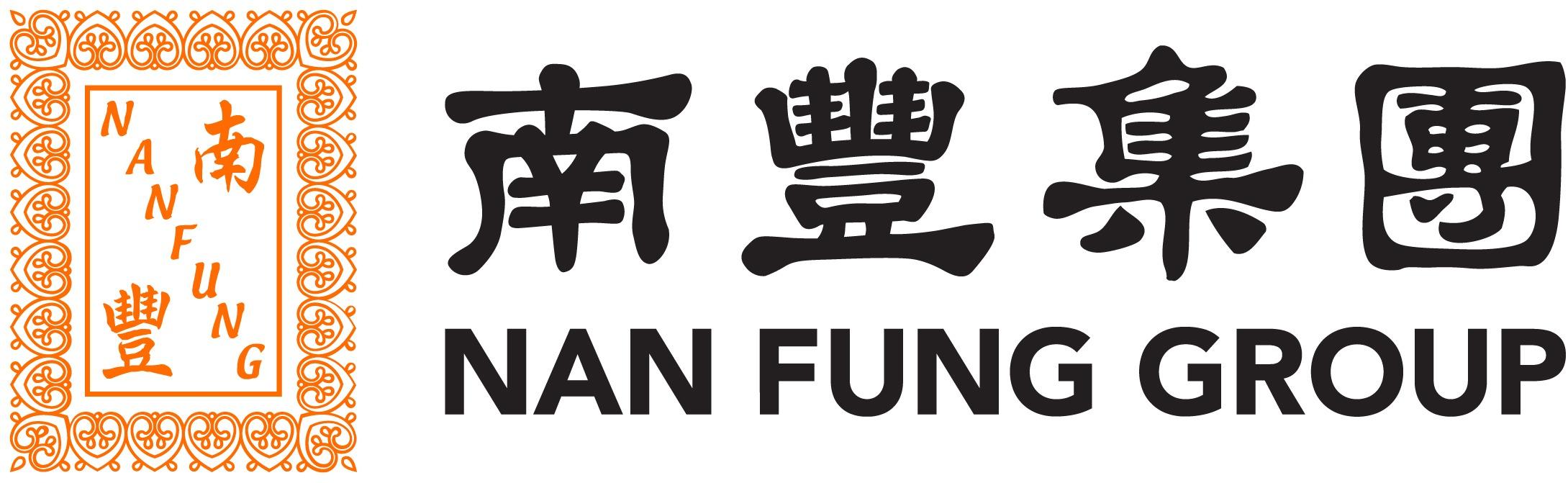 Nan Fung group